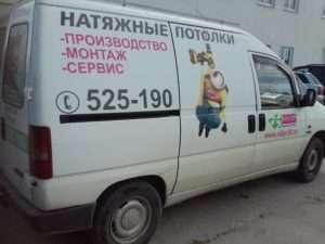 Компании натяжных потолков в Калининграде