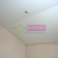 Недорогой матовый натяжной потолок в квартиру
