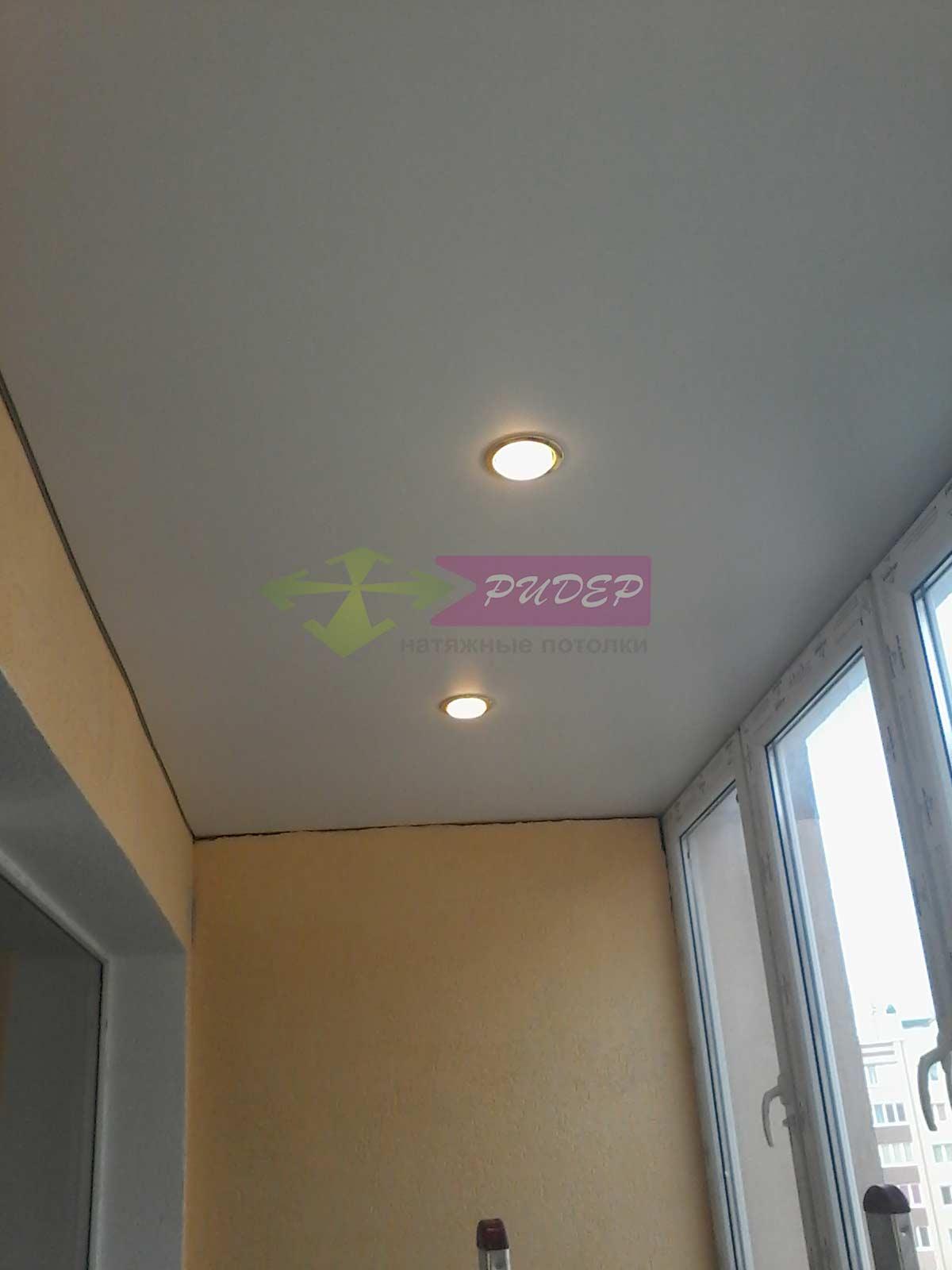 установка матового натяжного потолка недорого