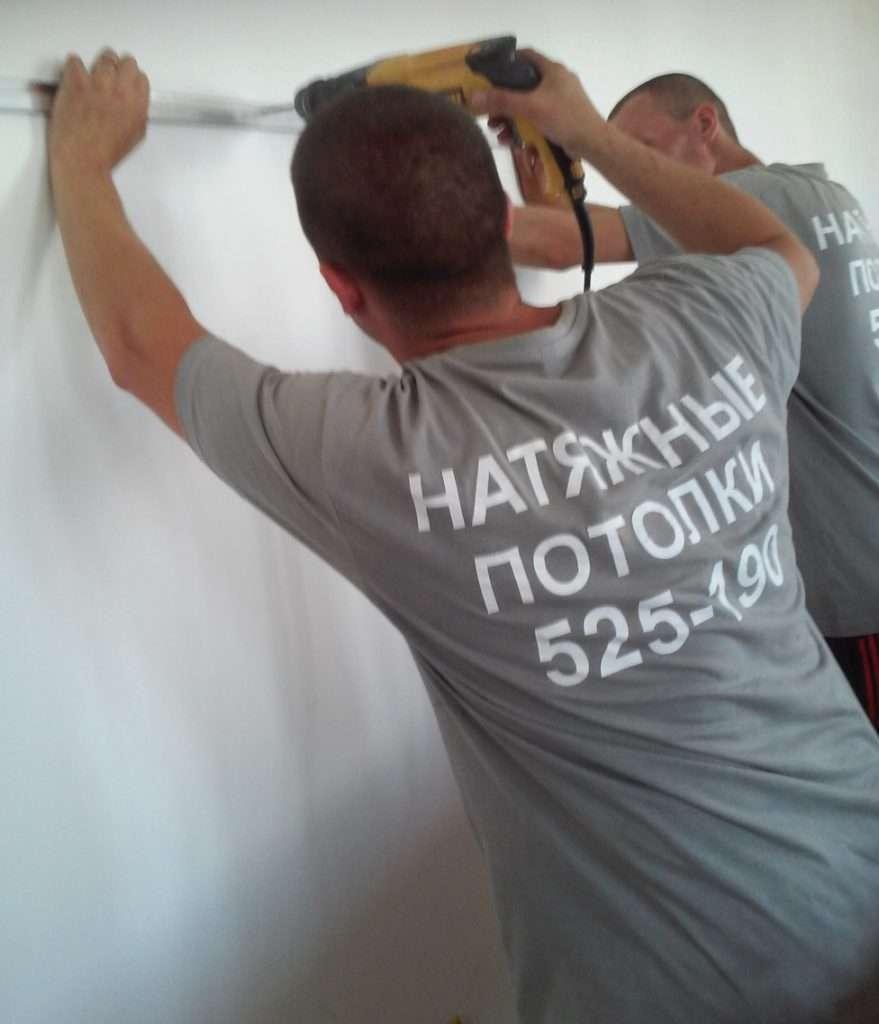Монтажники натяжных потолков в Калининграде