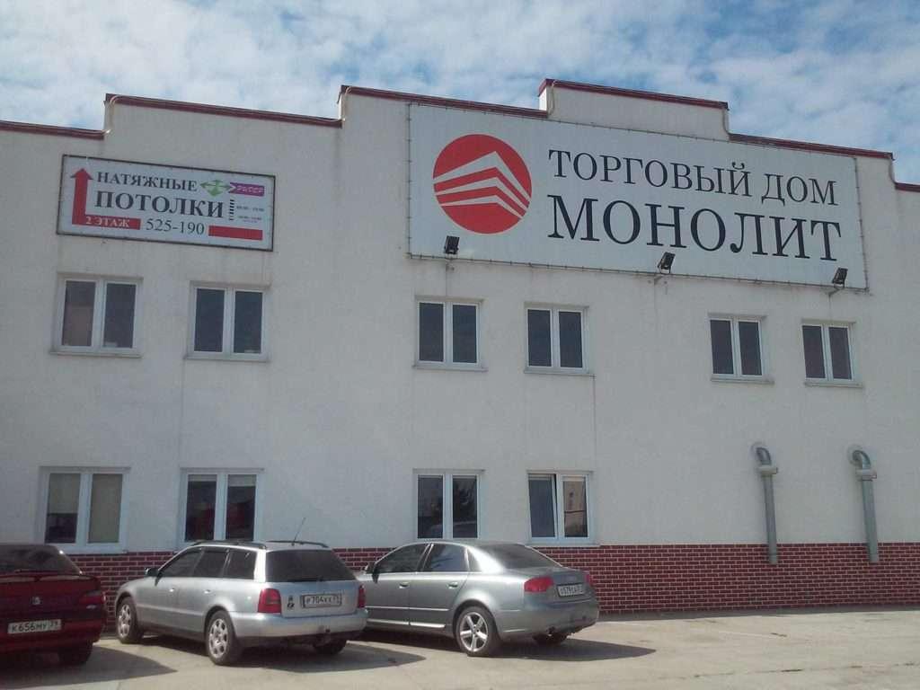 Как добраться в Калининграде до компании Ридер