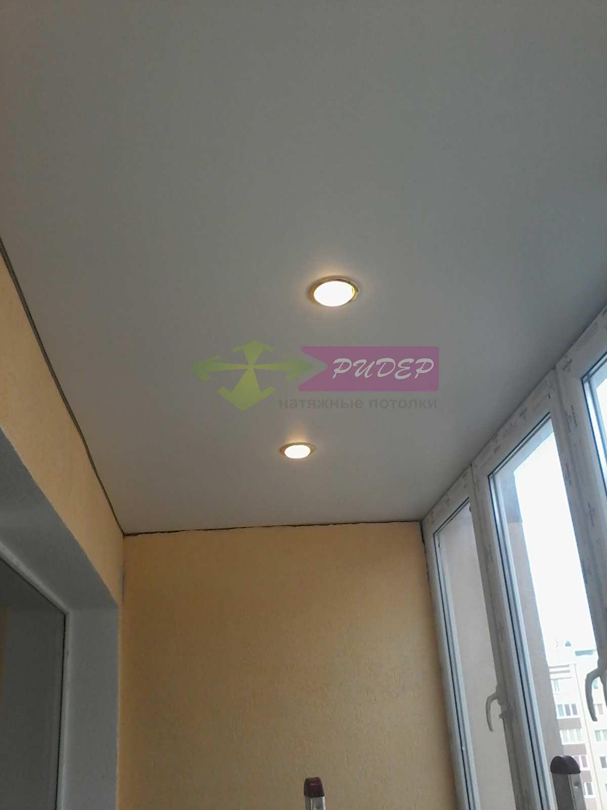 Светильники в натяжных потолках в Калининграде по ул. Чекистов
